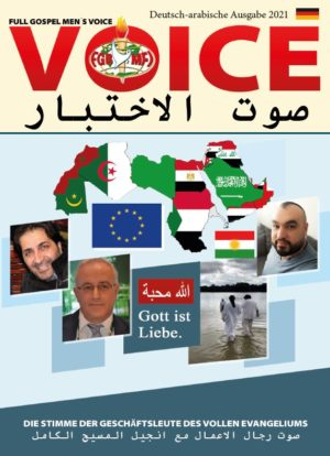Cover VOICE 2021